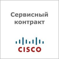 Cisco CON-SNT-ISR4331K