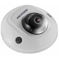 HikVision DS-2CD2543G0-IS-4MM