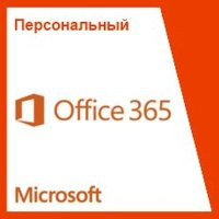 Microsoft Office 365 Personal All LNG QQ2-00004